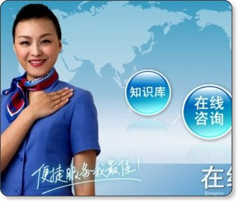 http://www.sc.chinamobile.com/10086/zxkf/