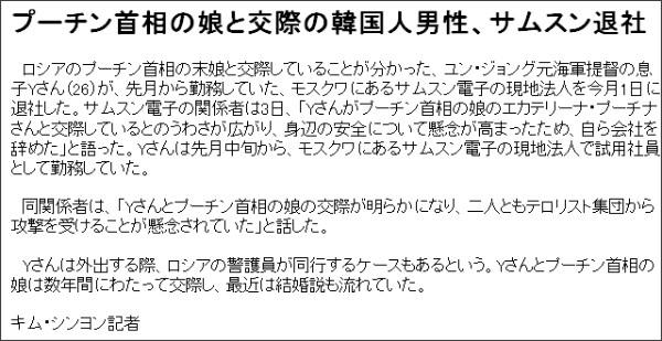 http://www.chosunonline.com/news/20101104000024