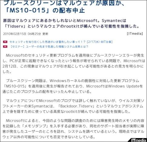 http://plusd.itmedia.co.jp/enterprise/articles/1002/14/news002.html