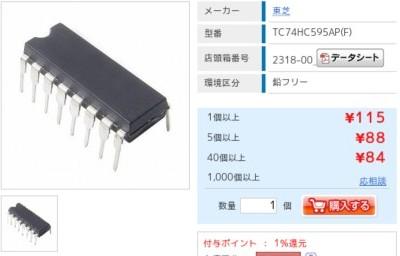 https://www.marutsu.co.jp/user/shohin.php?p=18962