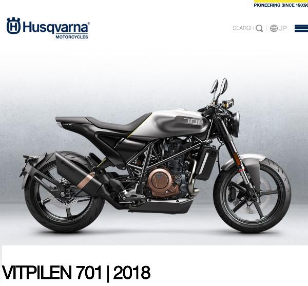 http://www.husqvarna-motorcycles.com/jp/vitpilen/vitpilen-701/