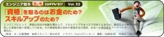 http://rikunabi-next.yahoo.co.jp/tech/docs/ct_s03600.jsp?p=000738&rfr_id=atit