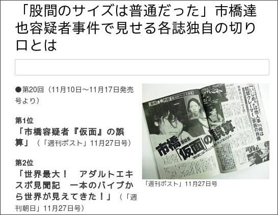 http://www.cyzo.com/2009/11/post_3206.html