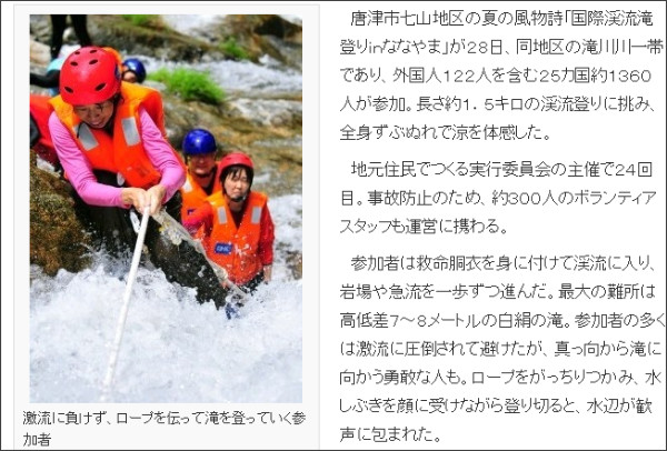 http://www.nishinippon.co.jp/nnp/saga/article/29633