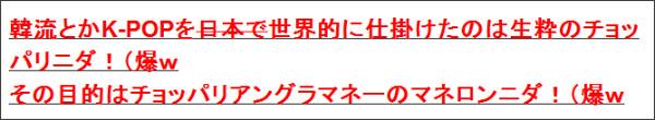 http://tokumei10.blogspot.com/2012/01/k-popafterschool.html