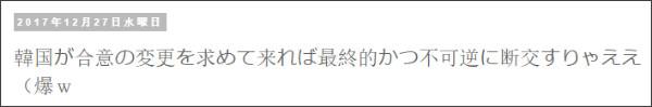 http://tokumei10.blogspot.com/2017/12/blog-post_793.html