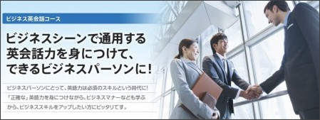 http://www.aeonet.co.jp/business/