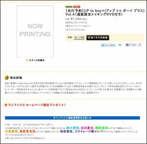 http://shop.wani.co.jp/detail.php?Item_ID=2662&Item_Code=46db62585769afc791ec946566c7d0d1
