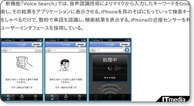 http://www.itmedia.co.jp/news/articles/0811/18/news080.html