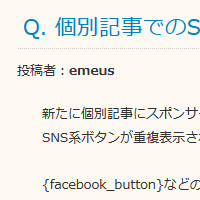 https://secure.jugem.jp/support/bbs/alldis.php?id=6232