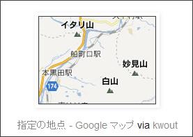 http://tokumei10.blogspot.com/2012/09/blog-post_21.html
