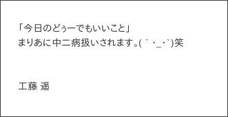 http://ameblo.jp/morningmusume-10ki/entry-12125832134.html
