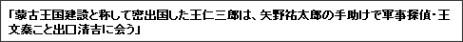 http://sassasa1234.seesaa.net/article/121187168.html