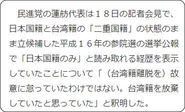 http://www.sankei.com/politics/news/170718/plt1707180035-n1.html