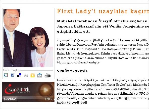 http://www.bugun.com.tr/haber-detay/77463-first-lady-i-uzaylilar-kacirmis-haberi.aspx