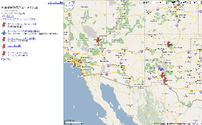 http://maps.google.com/maps/ms?ie=UTF&msa=0&msid=107453691789156079721.00046d0deefca2ad7b468