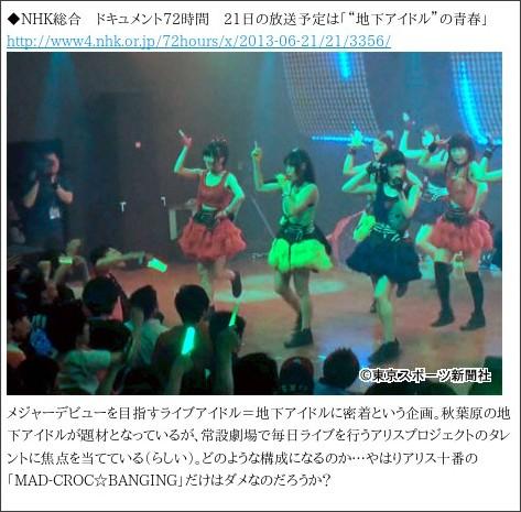 http://www.tokyo-sports.co.jp/blogwriter-web/584/