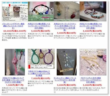 http://shop.aroma-ventvert.com/?mode=cate&cbid=898133&csid=0