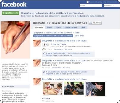 http://www.facebook.com/pages/Disgrafia-e-rieducazione-della-scrittura/117772121584674?v=wall