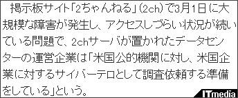 http://www.itmedia.co.jp/news/articles/1003/02/news070.html
