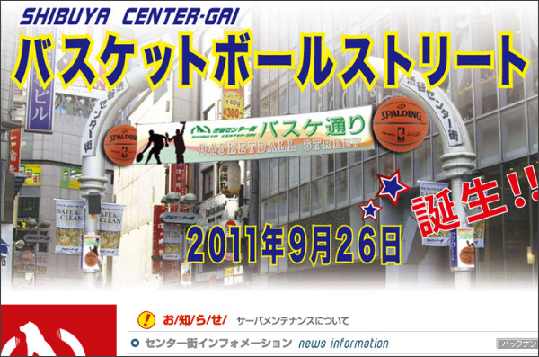 http://center-gai.jp/