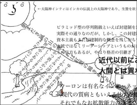 http://livedoor.blogimg.jp/admirecat/imgs/8/9/89c3bf77.jpg