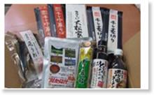 http://www.furusato-tax.jp/japan/prefecture/06204