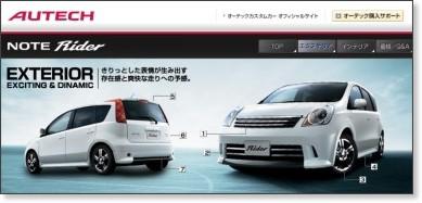 http://www.autech.co.jp/HISTORY-SV/E11S03/EXTERIOR/index.html
