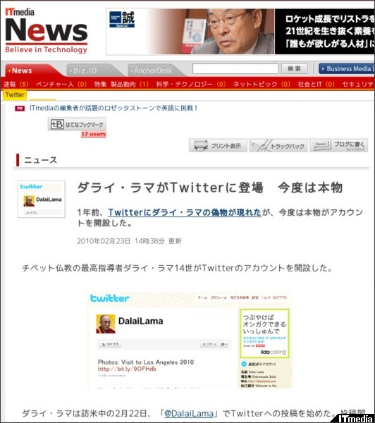 http://www.itmedia.co.jp/news/articles/1002/23/news050.html