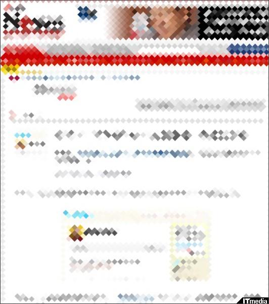 http://www.itmedia.co.jp/news/articles/1002/23/news050.html