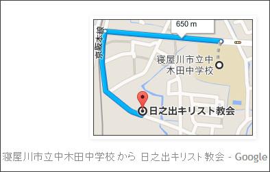 http://tokumei10.blogspot.com/2015/08/blog-post_921.html