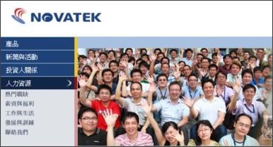 http://www.novatek.com.tw/hr/index.asp