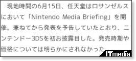 http://gamez.itmedia.co.jp/games/articles/1006/16/news017.html