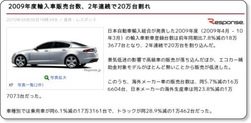 http://news.livedoor.com/article/detail/4703347/