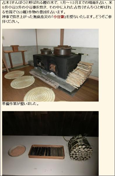 http://blog.goo.ne.jp/shinkimichimichi/e/486ca7d0240d07a3fb5389efbce6834c