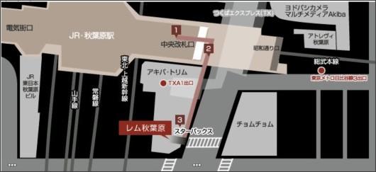 http://www.remm.jp/akihabara/access/index.htm