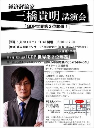 http://hssyonan.blog.fc2.com/blog-entry-34.html