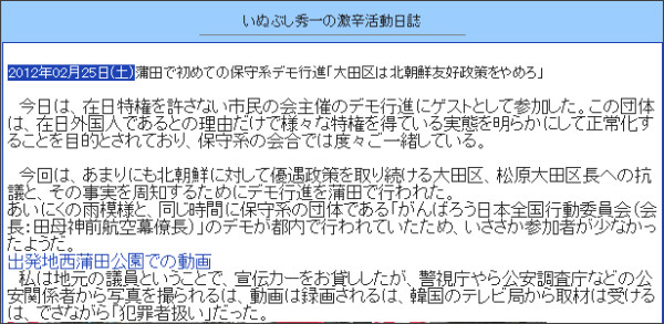 http://www.enpitu.ne.jp/usr9/98044/diary.html