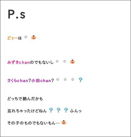 http://ameblo.jp/morningmusume-10ki/entry-12096014373.html