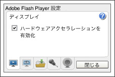 http://www.macromedia.com/support/documentation/jp/flashplayer/help/help01.html
