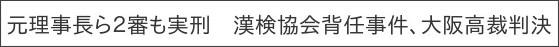 http://www.sankei.com/west/news/130326/wst1303260026-n1.html