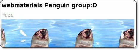 ebmaterials Penguin group:D on Flickr - Photo Sharing!