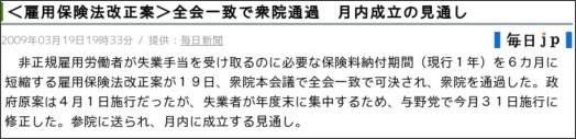 http://news.livedoor.com/article/detail/4069812/