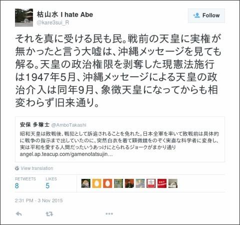 https://twitter.com/kare3sui_R/status/661672138177286146
