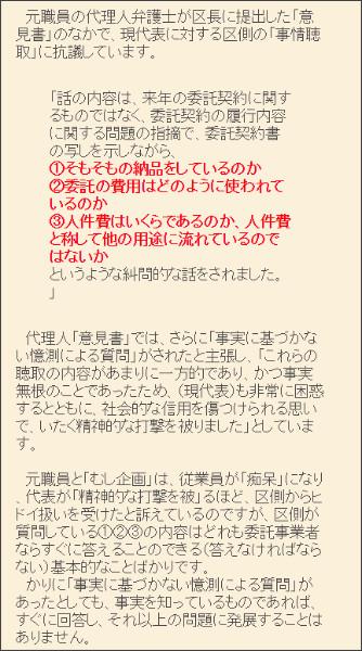 http://itall.exblog.jp/20691496/