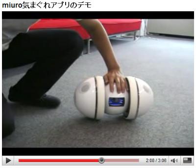 http://jp.youtube.com/watch?v=uNrHnSltP6M