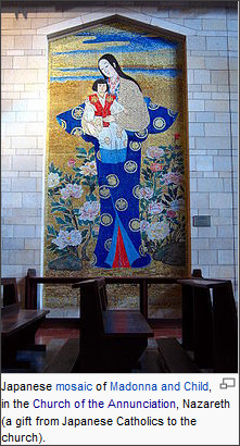 http://en.wikipedia.org/wiki/Roman_Catholicism_in_Japan