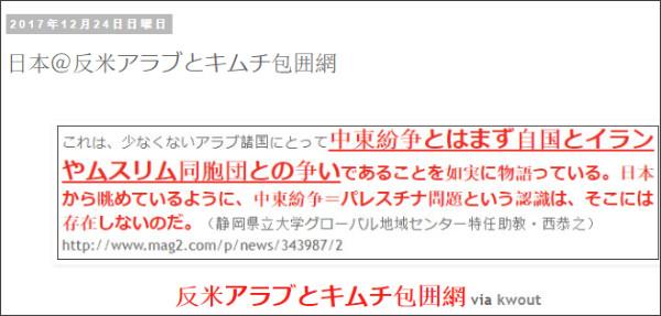 http://tokumei10.blogspot.com/2017/12/blog-post_701.html