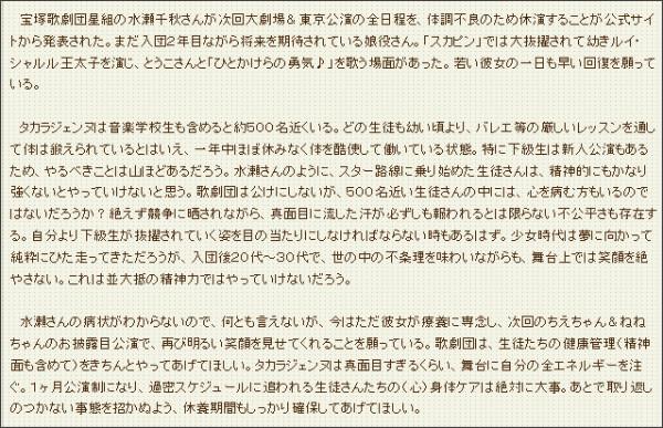 http://blog.goo.ne.jp/earth12wind/e/b6f7768bf556251b28ffd56d6dff4e81