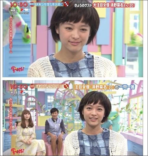 http://idol-blog.com/kininaru/57879.html